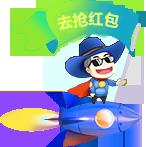 长安网站建设